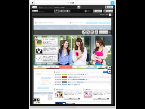 WEB制作画像