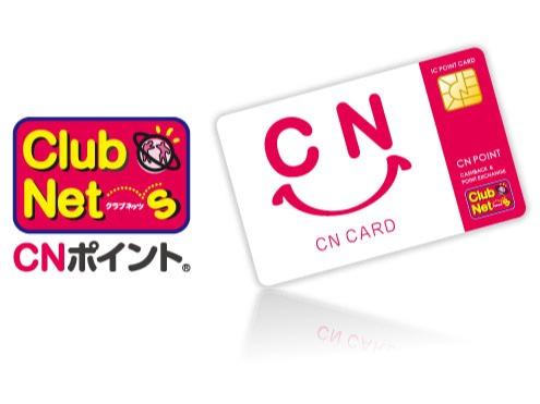 CNポイントロゴ