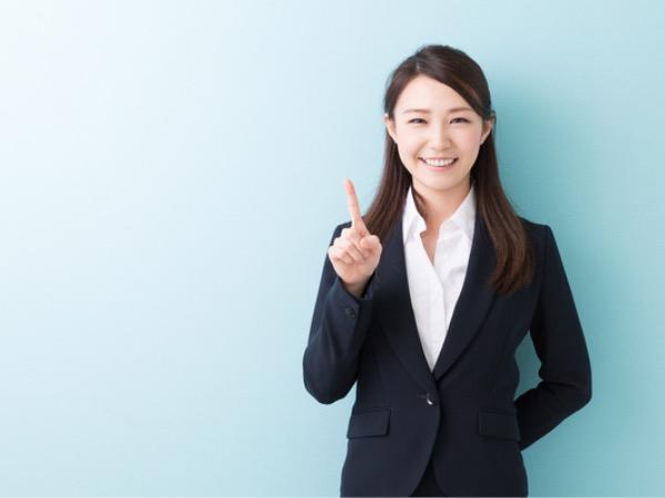 女性スタッフ提案