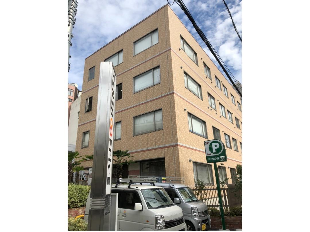 東京本社営業部ビル