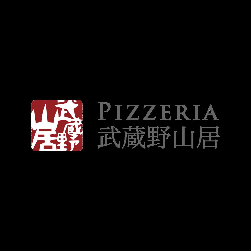 PIZZERIA武蔵野山居