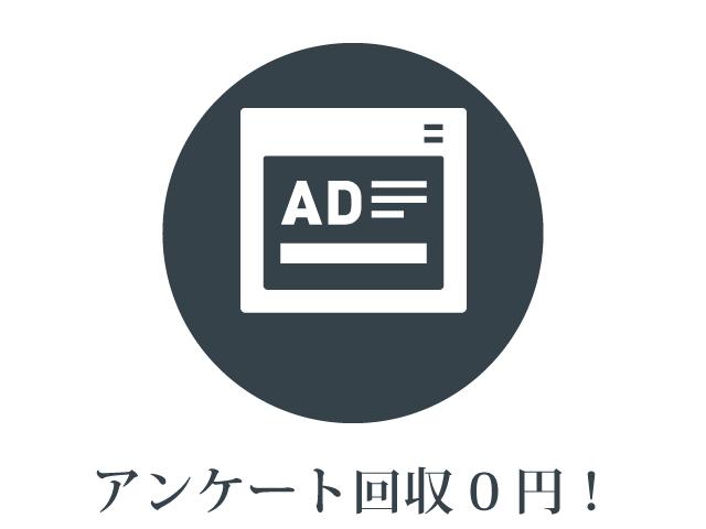 広告チラシ
